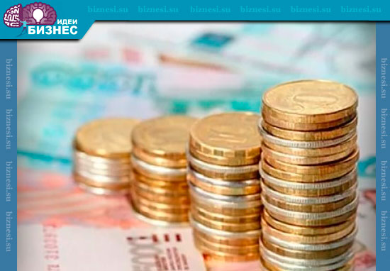 Где взять деньги на развитие малого бизнеса от государства в 2018 году