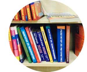 Образовательная литература