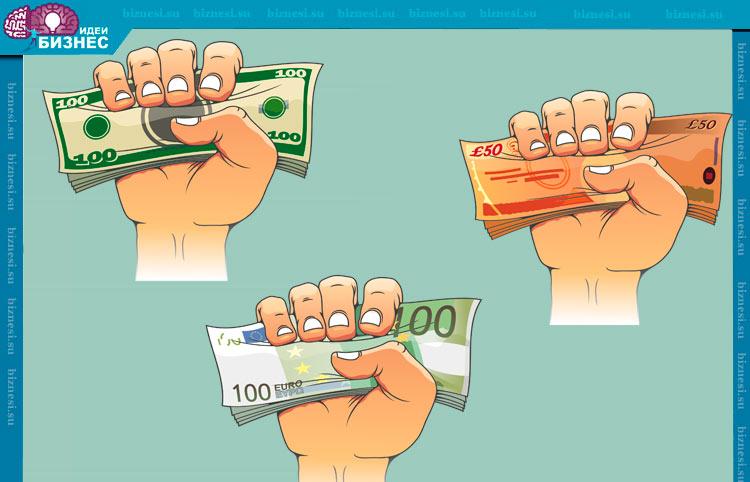 Как правильно распорядится крупной суммой денег