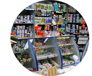 Магазин с хозяйственными товарами