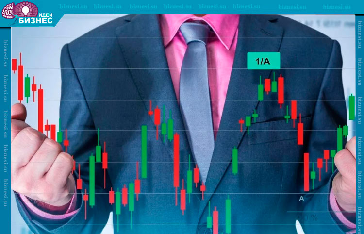 Советы профессиональных инвесторов