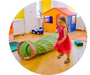 Детский развивающий центр или садик