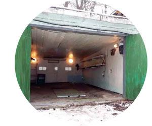 Сдача в аренду гаража или квартиры