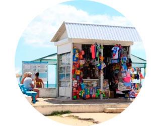 Торговые точки на пляжах