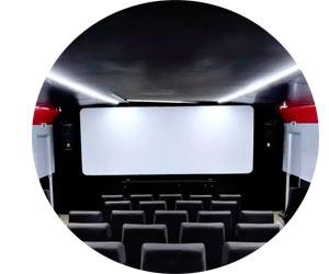 Мобильный кинотеатр