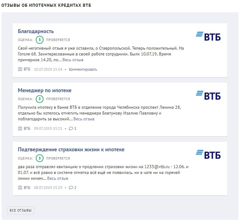 Альфа банка официальный сайт личный кабинет