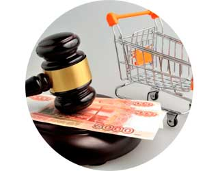 Юридическая фирма защита прав потребителей
